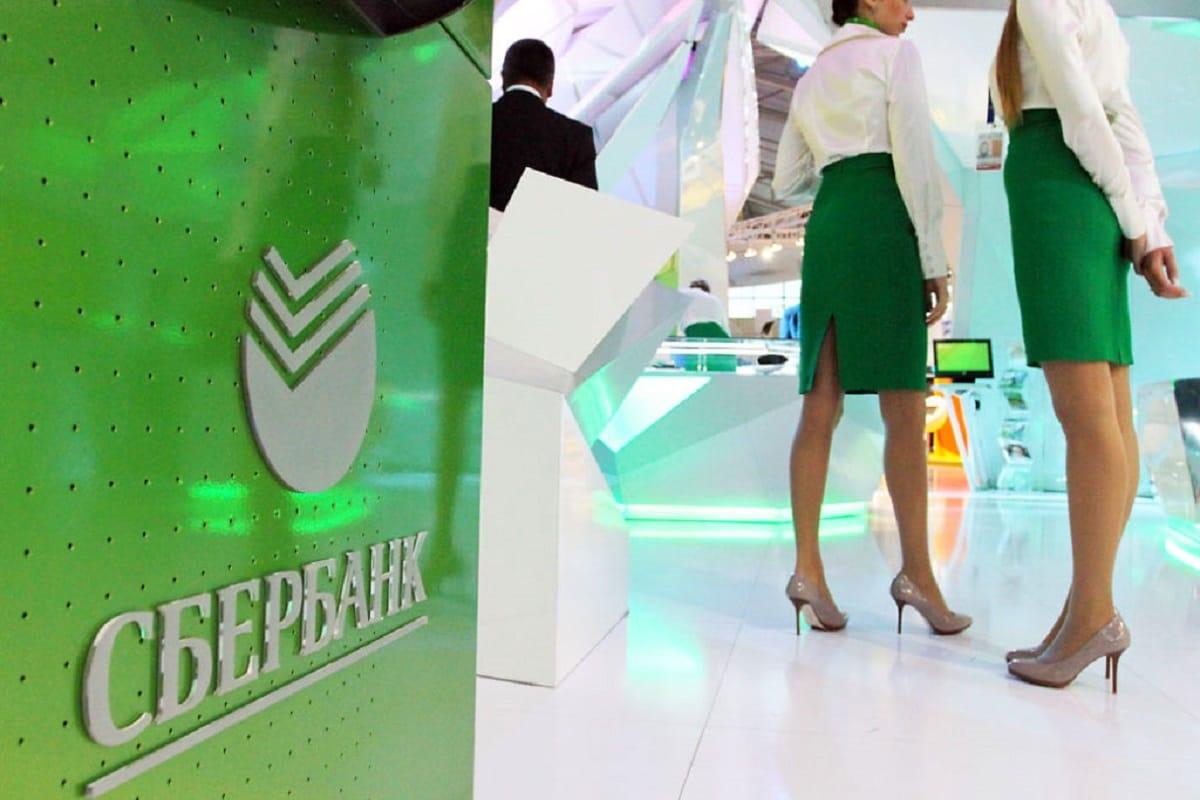 Сбербанк всвой день рождения устроит клиентам «Зеленый день»