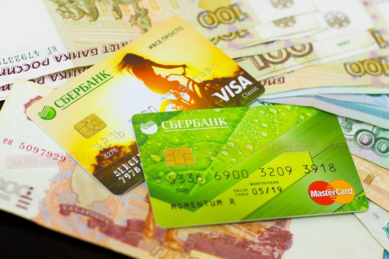 Выбирать банк для получения зарплаты граждане смогут самостоятельно