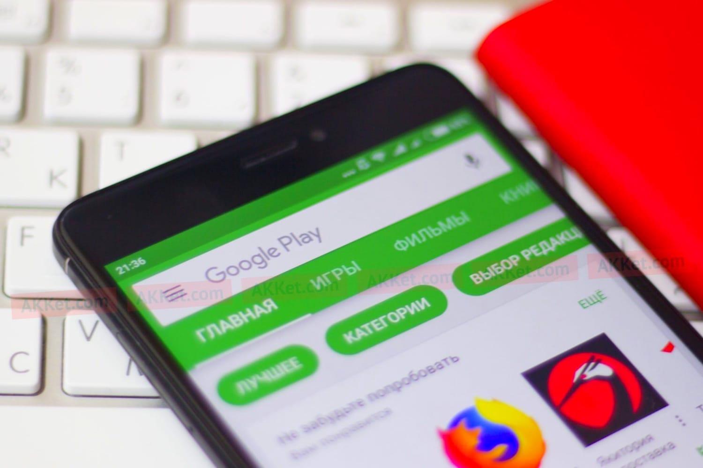 Google Play ha dejado de funcionar para siempre en millones de teléfonos inteligentes