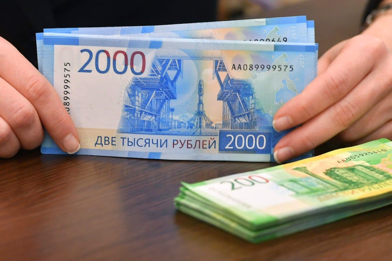 Проверь свои деньги: редкая купюра стоит больше 500 000 рублей