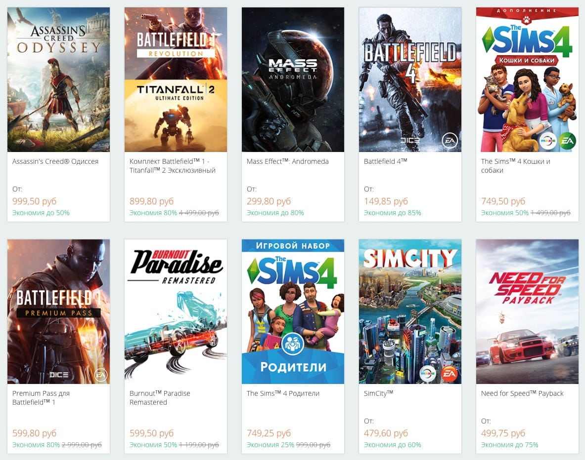 Origin launched new year sales with discounts up to 80