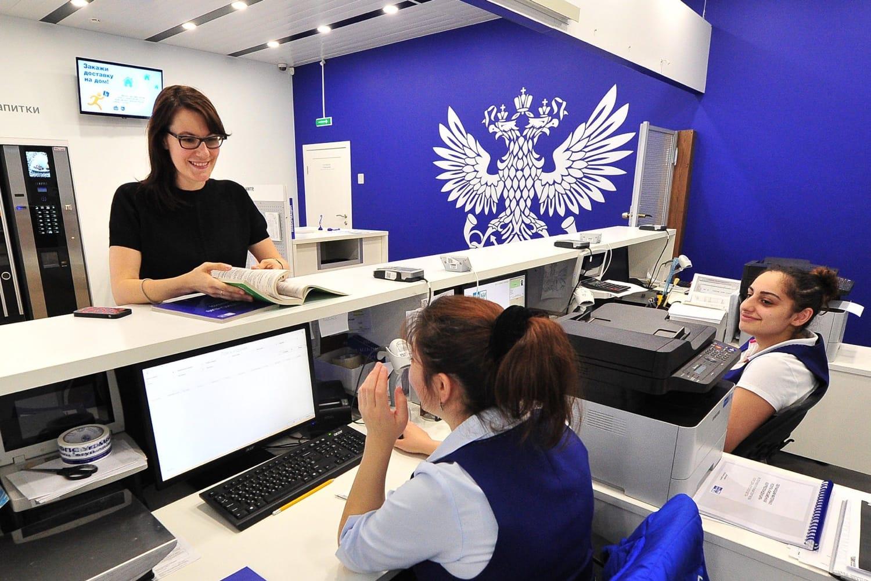 Изображение - Налог на посылки Pochta-Rossii-Posylki-5-4