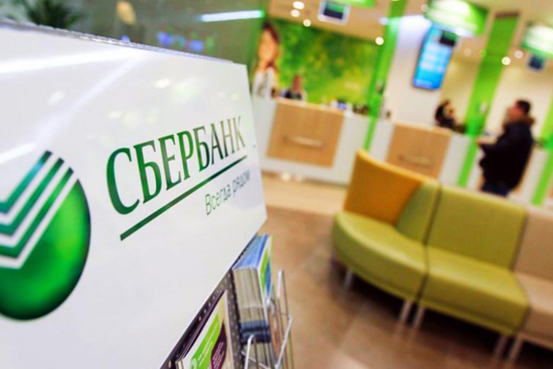 Покупка в кредит в ситилинке отзывы