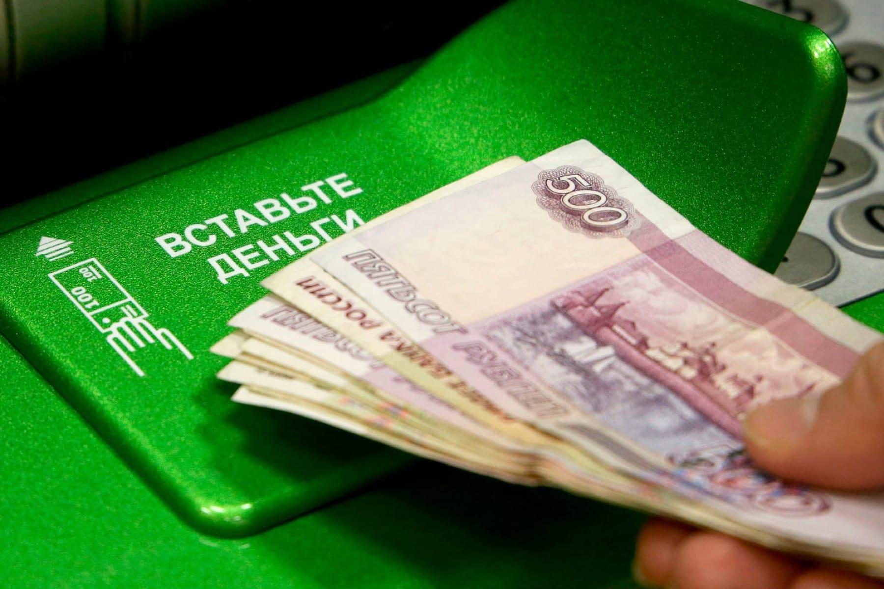 «Сбербанк» изменил правила выдачи наличных вбанкоматах