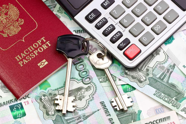 Закон об ипотеке 2019 ставки
