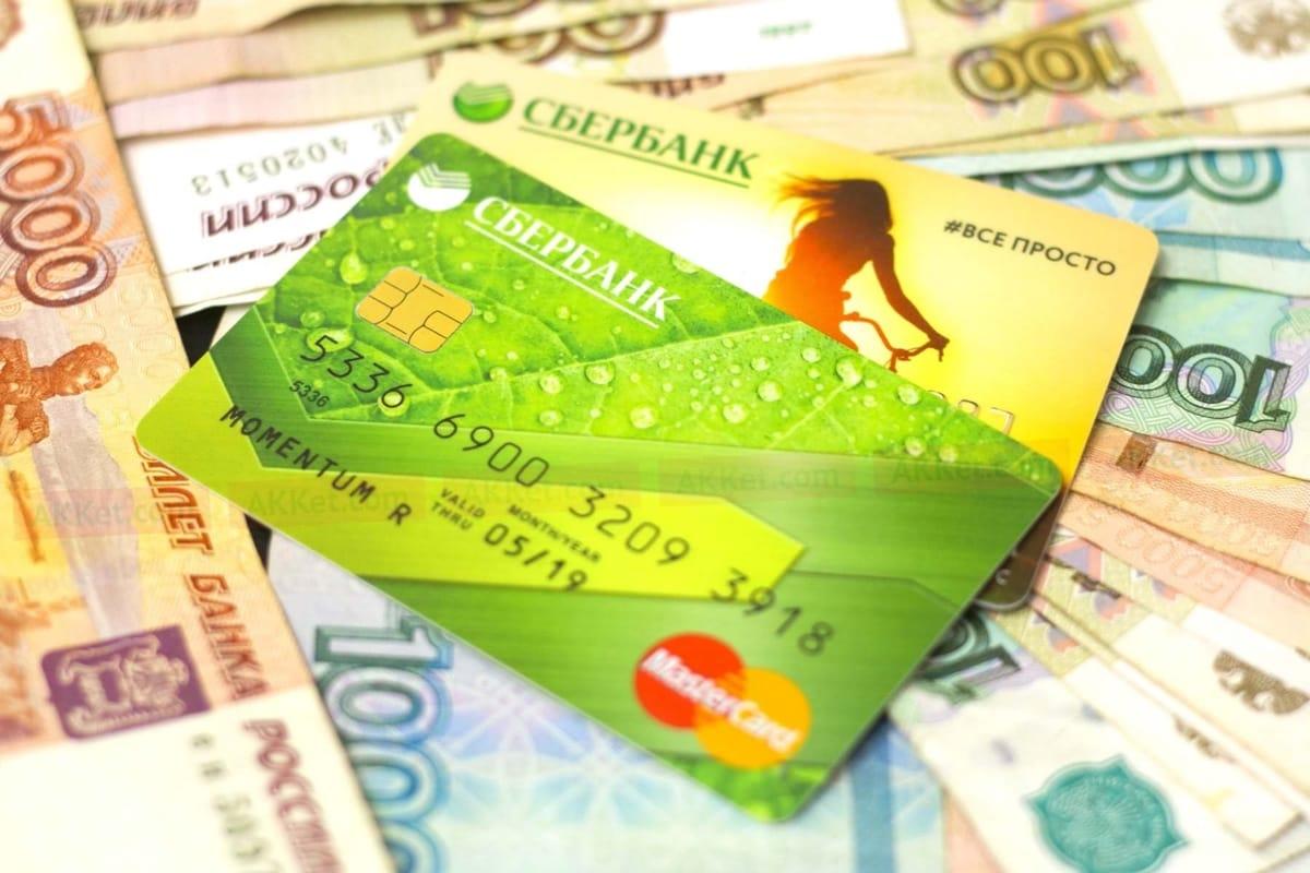 «Сбербанк» ввел важное ограничение на банковских картах