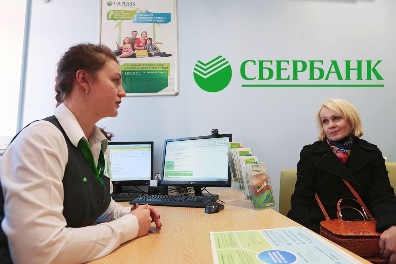 «Сбербанк» разрешил должникам не платить кредиты