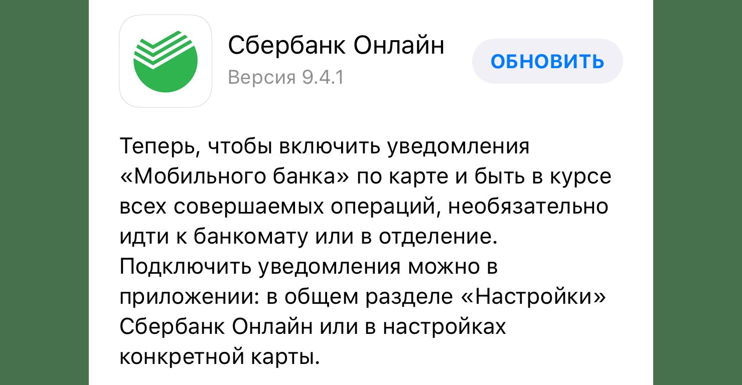 «Сбербанк» осуществил 10-летнюю мечту миллионов россиян