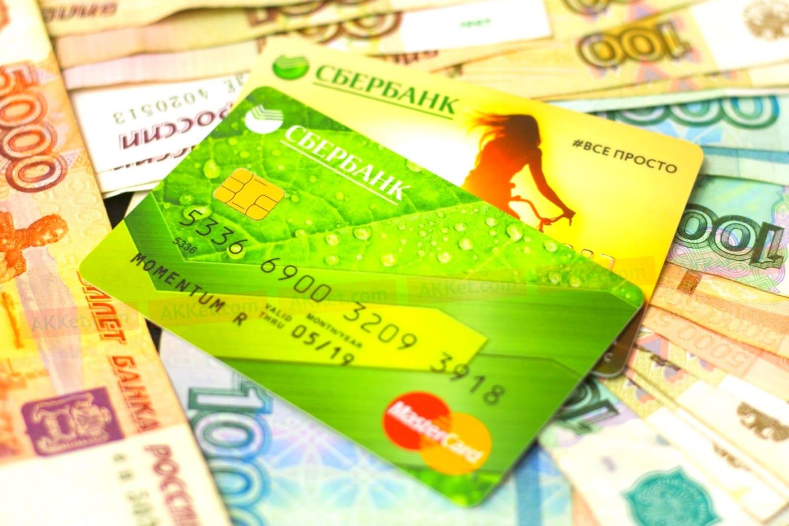 Кредит «Доверительный» становится все более популярным среди.