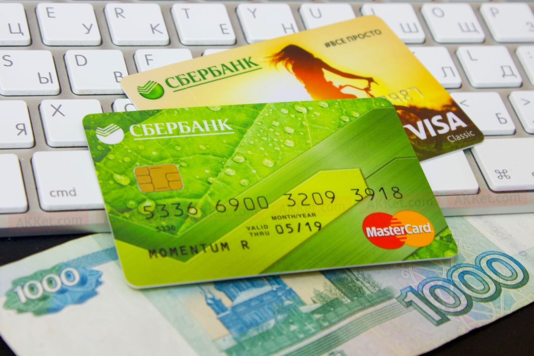 С какого возраста можно оформить банковскую карту в сбербанке россии