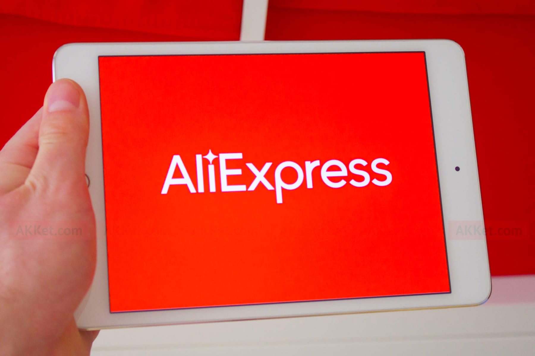 AliExpress с 1 февраля изменил правила покупок