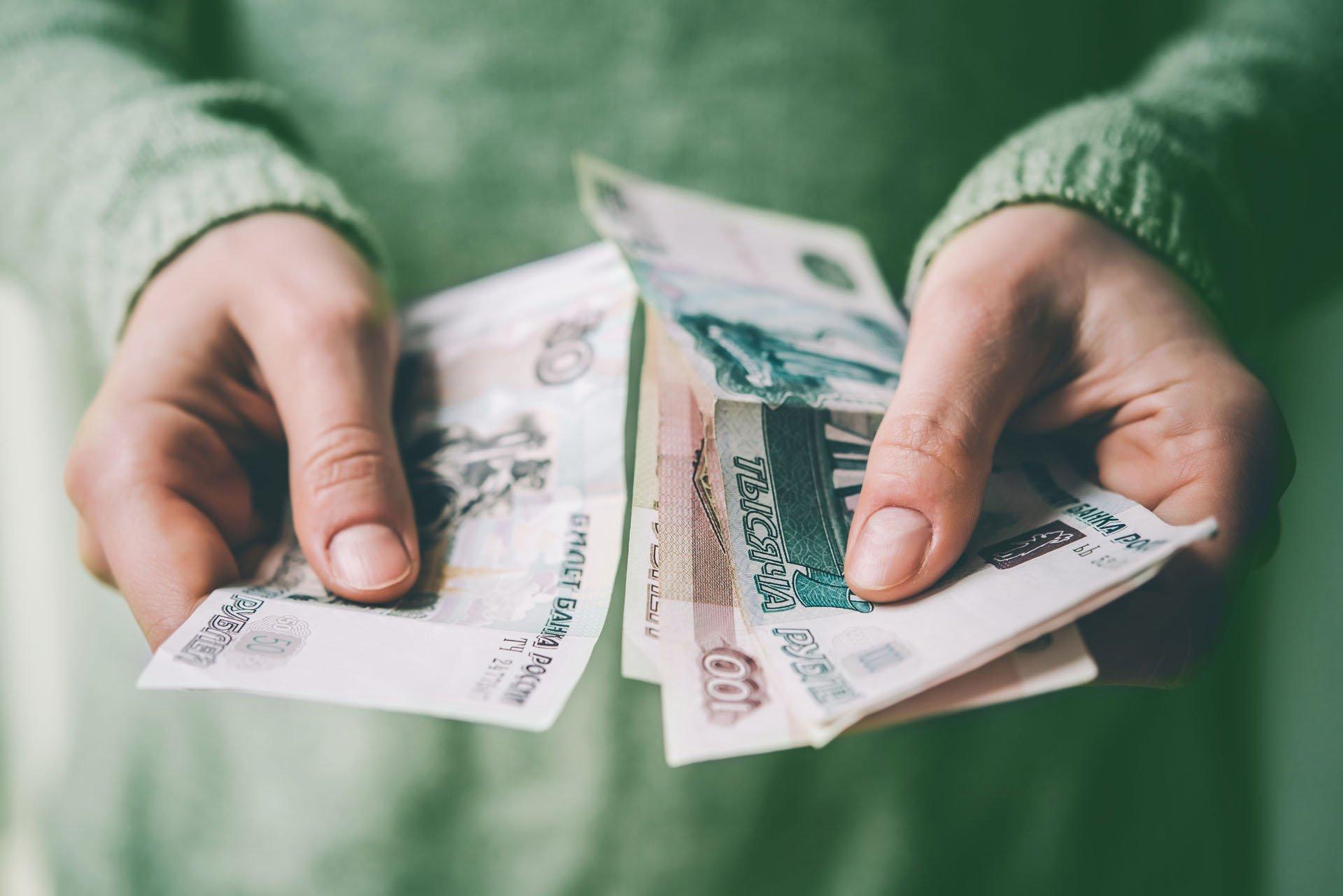 Кредит в долг на 2 года