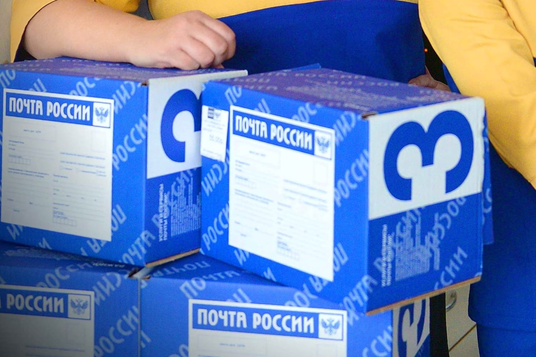 «Почта России» с 1 февраля ввела новые правила получения посылок