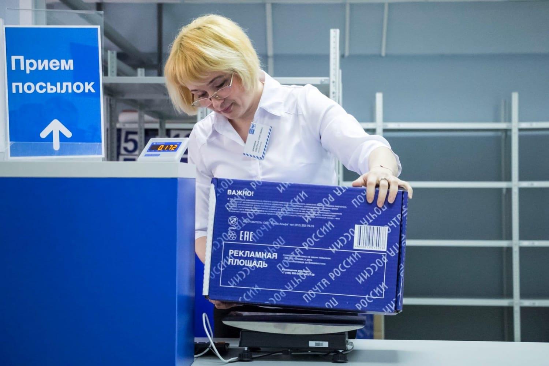 Почта россии претензионный отдел