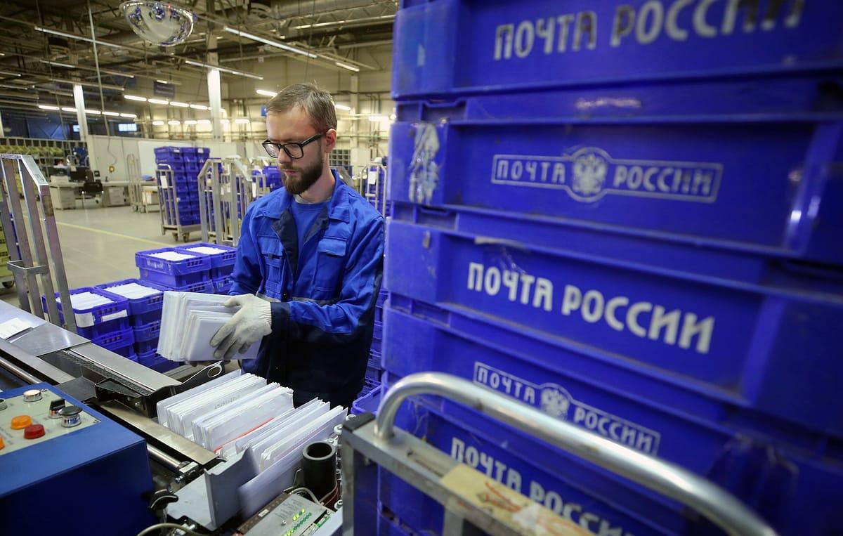 «Почта России» ввела 30% налог на посылки