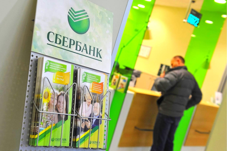 сбербанк онлайн займ на карту