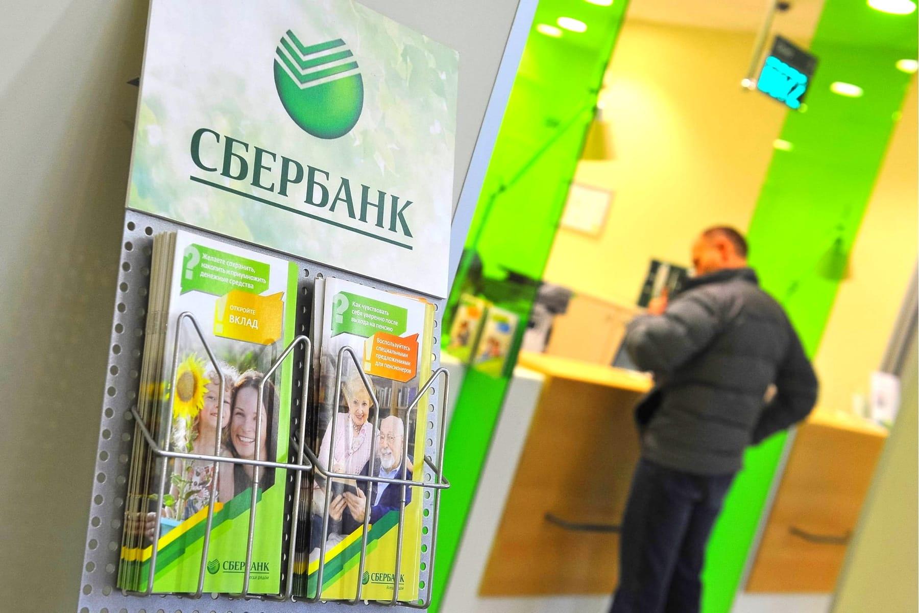 взять кредит онлайн на карту срочно без отказа россия