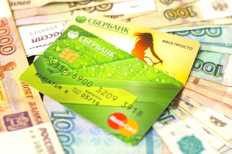 ФАС, ЦБ и министр финансов назвали недопустимой комиссию Сбербанка запереводы