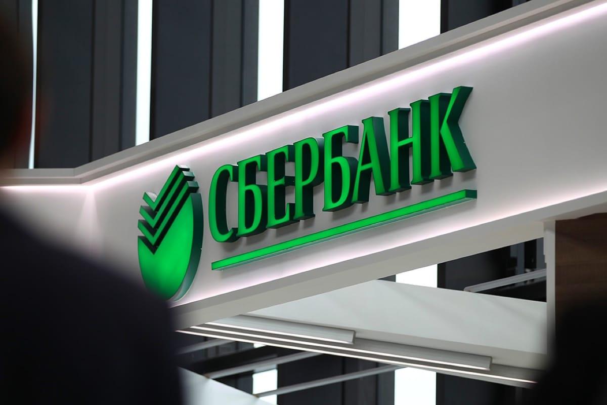 «Сбербанк» запустил новые вклады со ставкой до 20% годовых