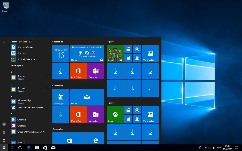 Обновление Windows 10 отнимет упользователей 7 ГБнадиске