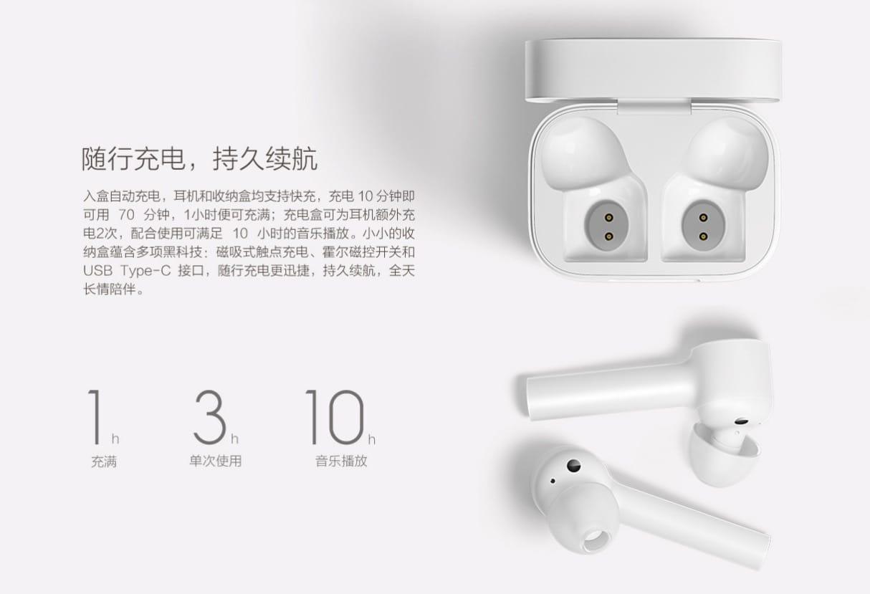 Новые беспроводные наушники Xiaomi MiAirDots Pro были распроданы за4 мин.