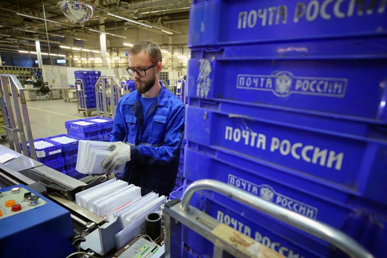 Осторожно: «Почта России» массово ворует смартфоны из посылок