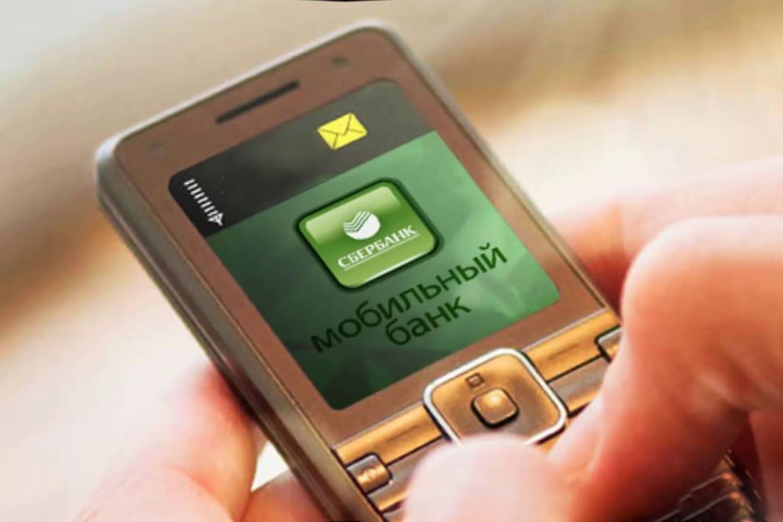 картинка мобильный банк сбербанк через говорит ориентированности разные