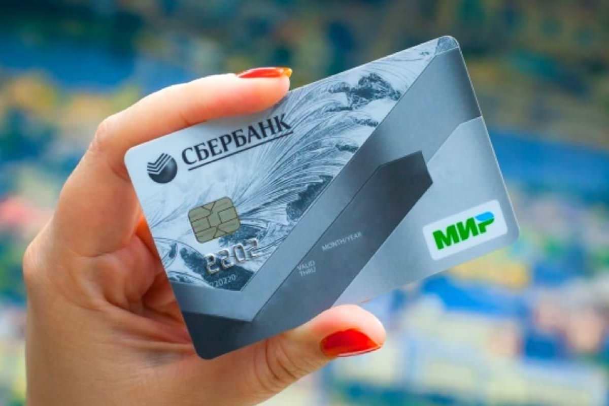 обслуживание банковских карт мир в крыму