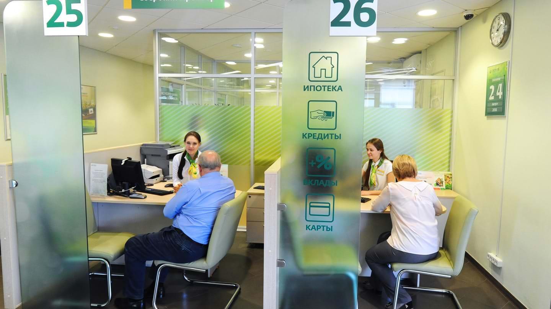 Россельхозбанк кредит пенсионерам условия процентная ставка