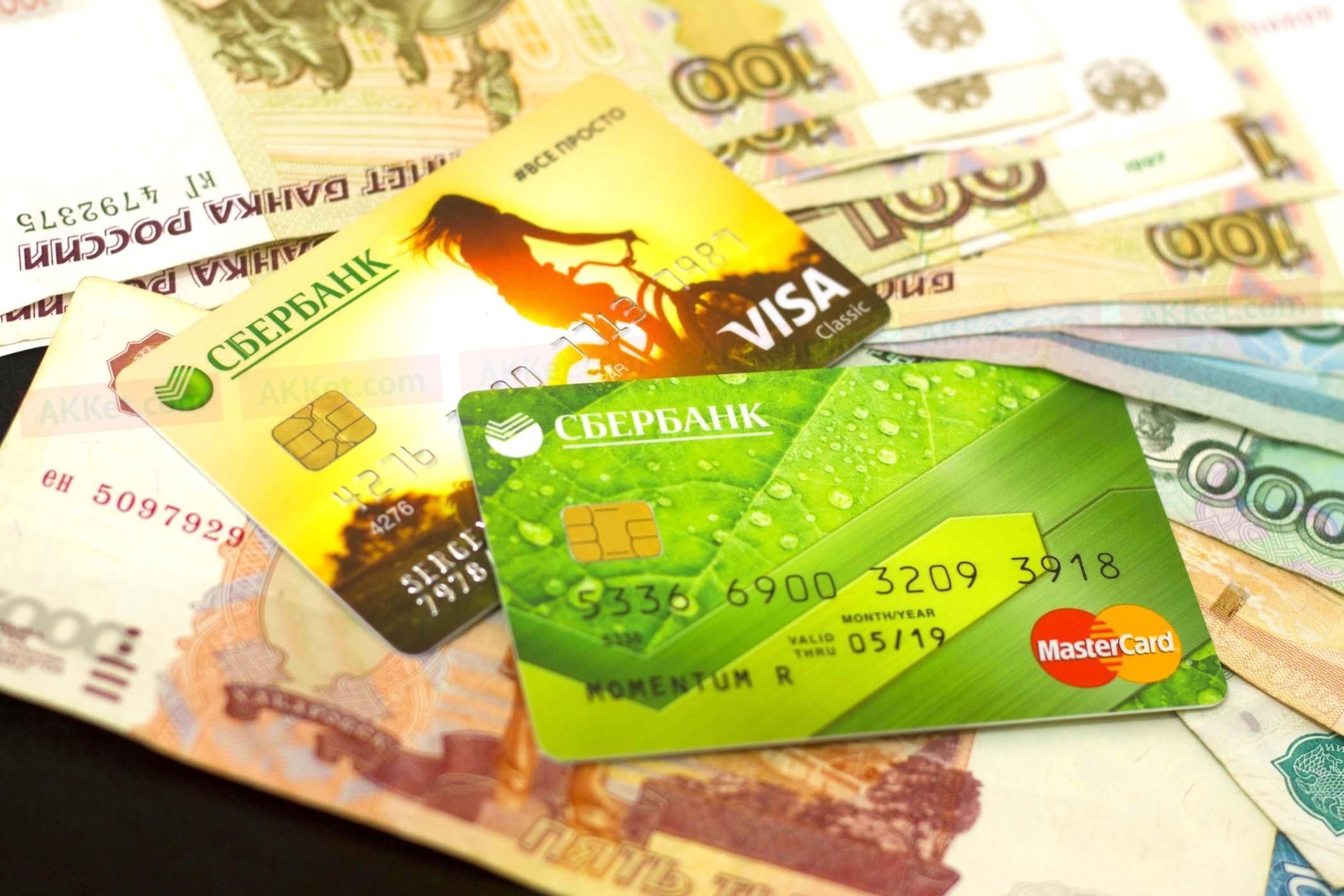 Изображение - Как проводится замена или продление карточки сбербанка Sberbank-Novye-pravila