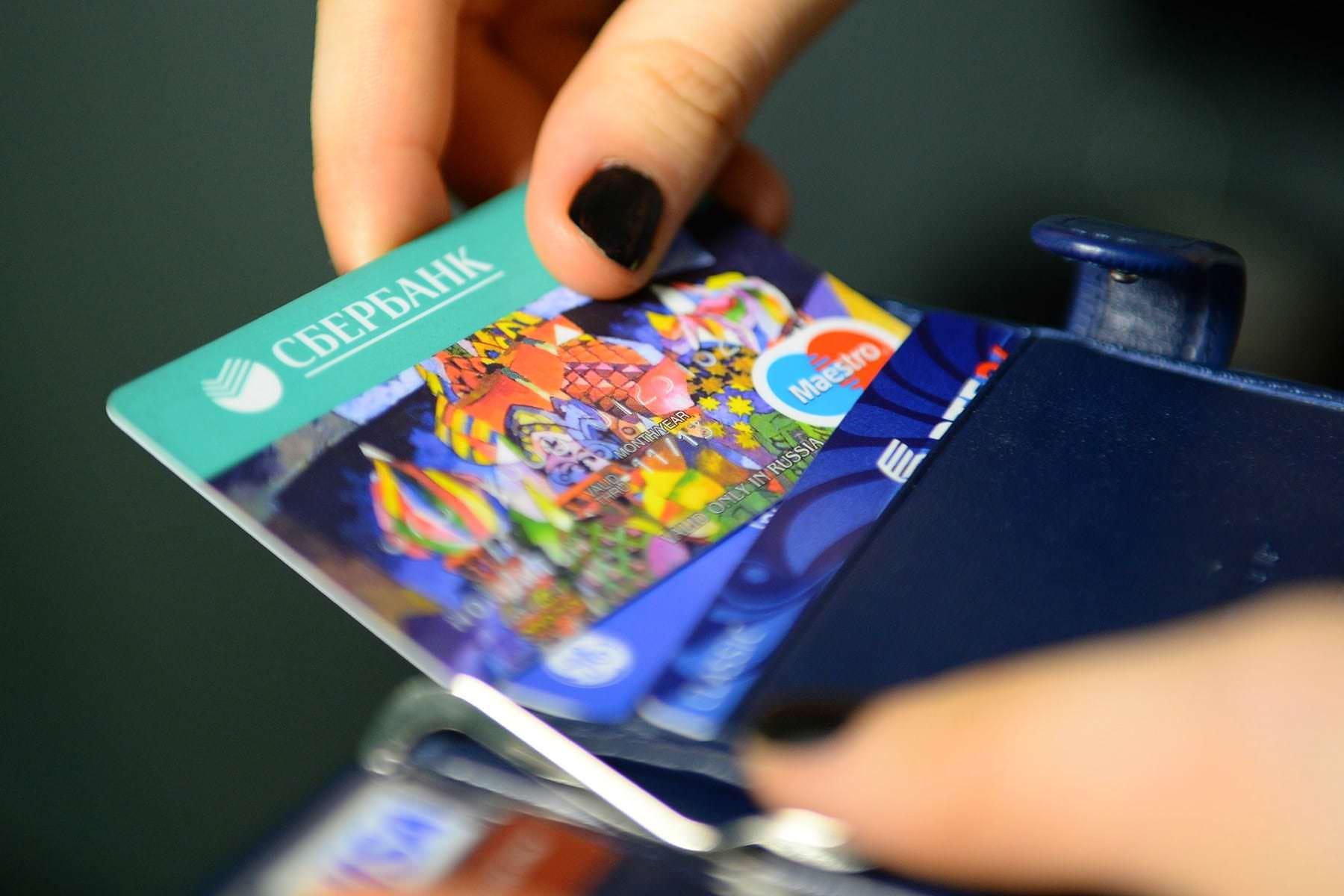 «Сбербанк» ввел новый налог для владельцев банковских карт