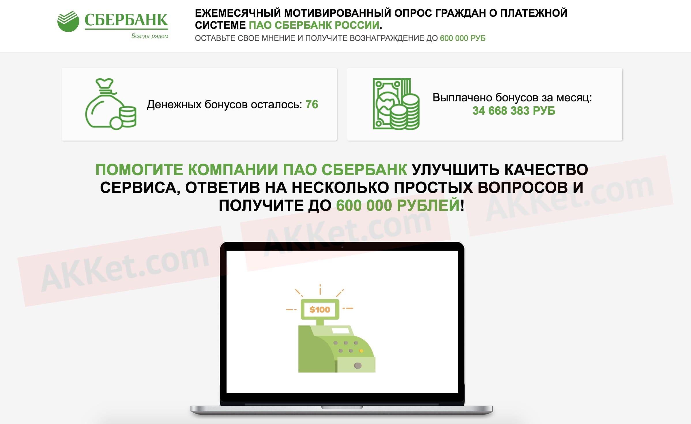 Хоум кредит часы работы москва домодедовская