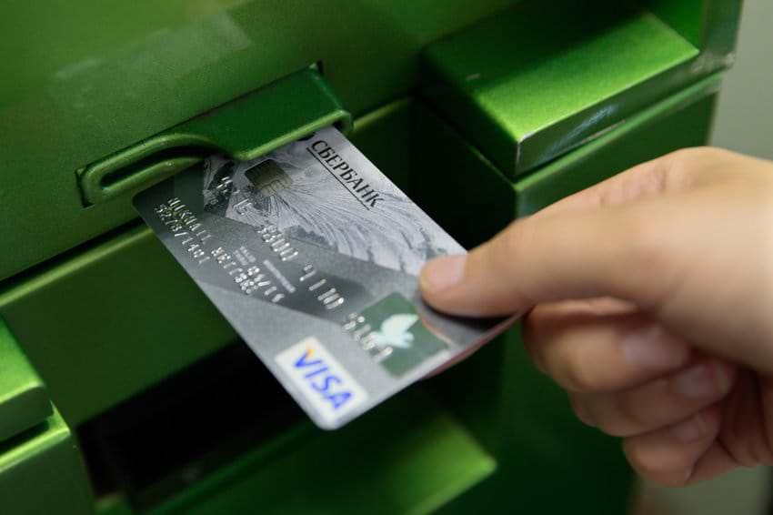 карта быстрых денег карта банка налог на самых занятых