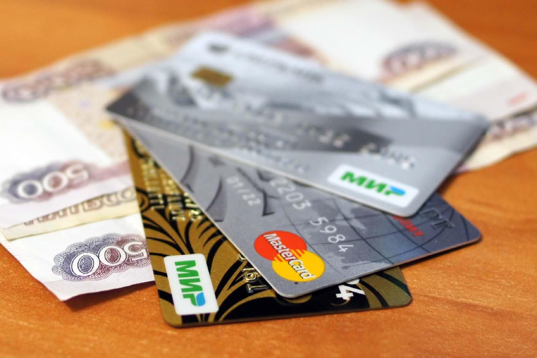 фото банковской карточки примером может послужить