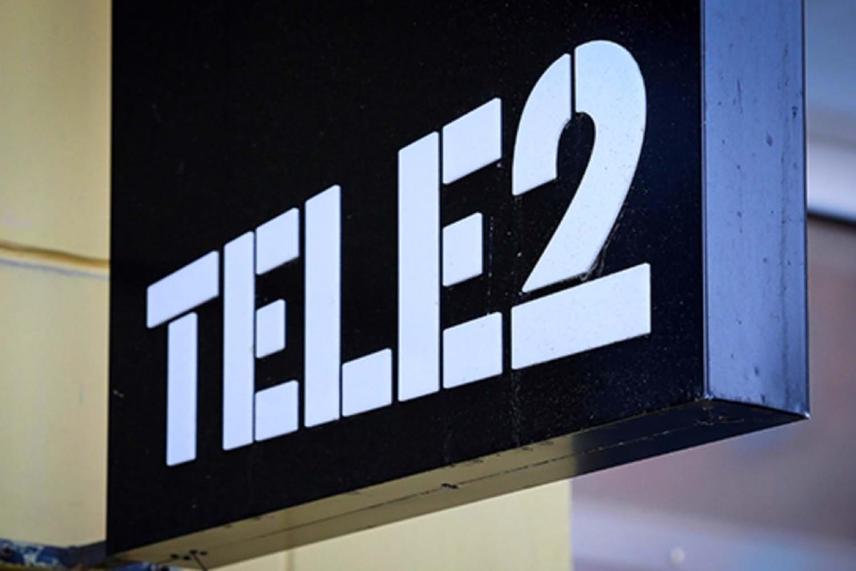 Мечта абонентов: сотовый оператор Tele2 запустил самый лучший тарифный план
