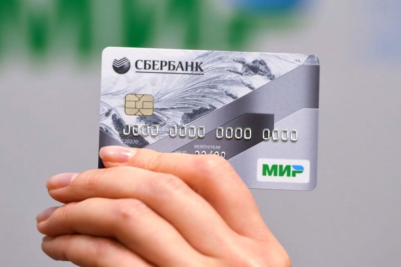 Изображение - Карта сбербанк все просто Sberbank-Bankovskaya-karta-Mir-0