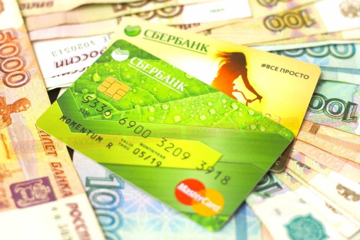 2 кредитные карты в одном банке