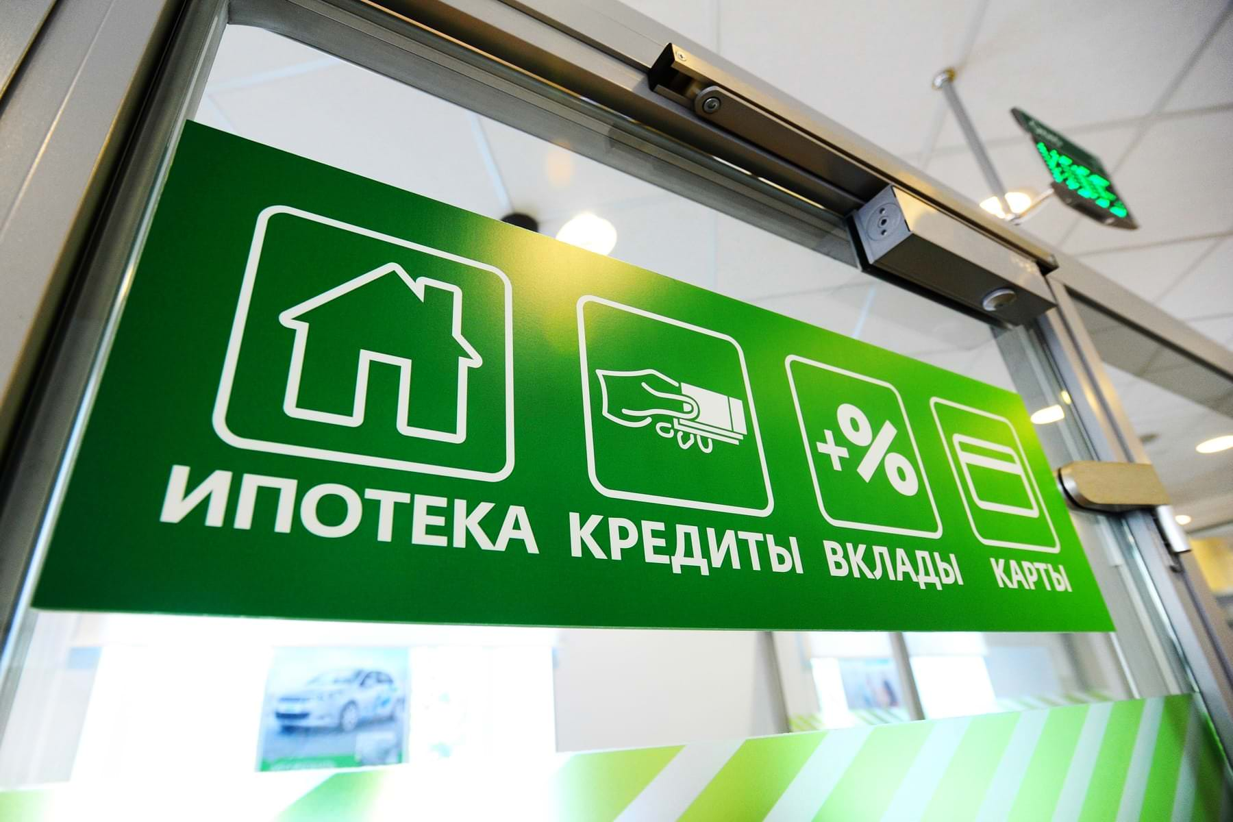 новый кредит на карту альфа банк оставить заявку на дебетовую карту