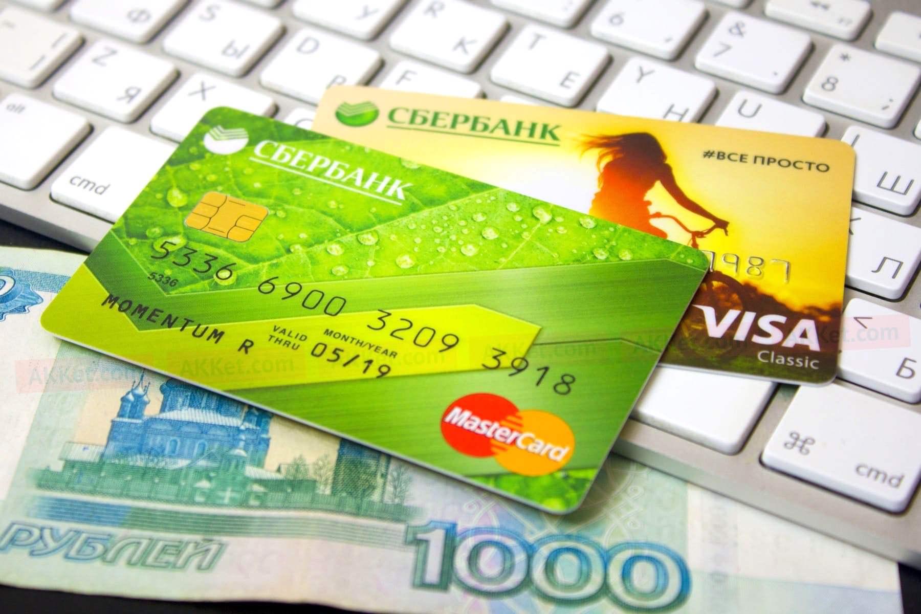Изображение - Сервис «мобильный банк» в сбербанке Sberbank-Mobilnyi-bank-3