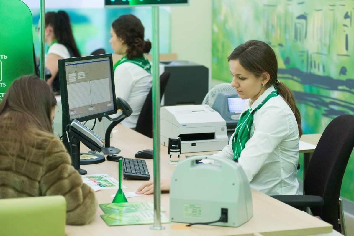 Изображение - Сервис «мобильный банк» в сбербанке Sberbank-Mobilnyi-bank-7