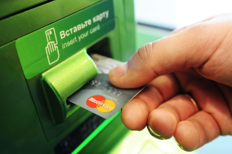 Является ли сбербанк кредитной организацией