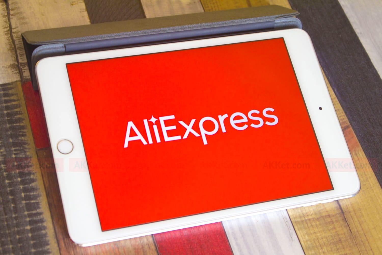 AliExpress ввел новый налог для покупателей, о котором все обязаны знать