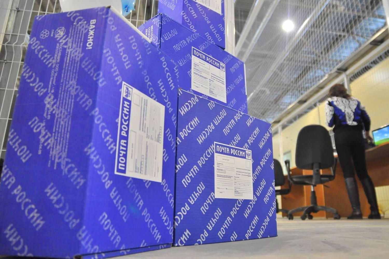 Срок хранения посылок в почтовом отделении