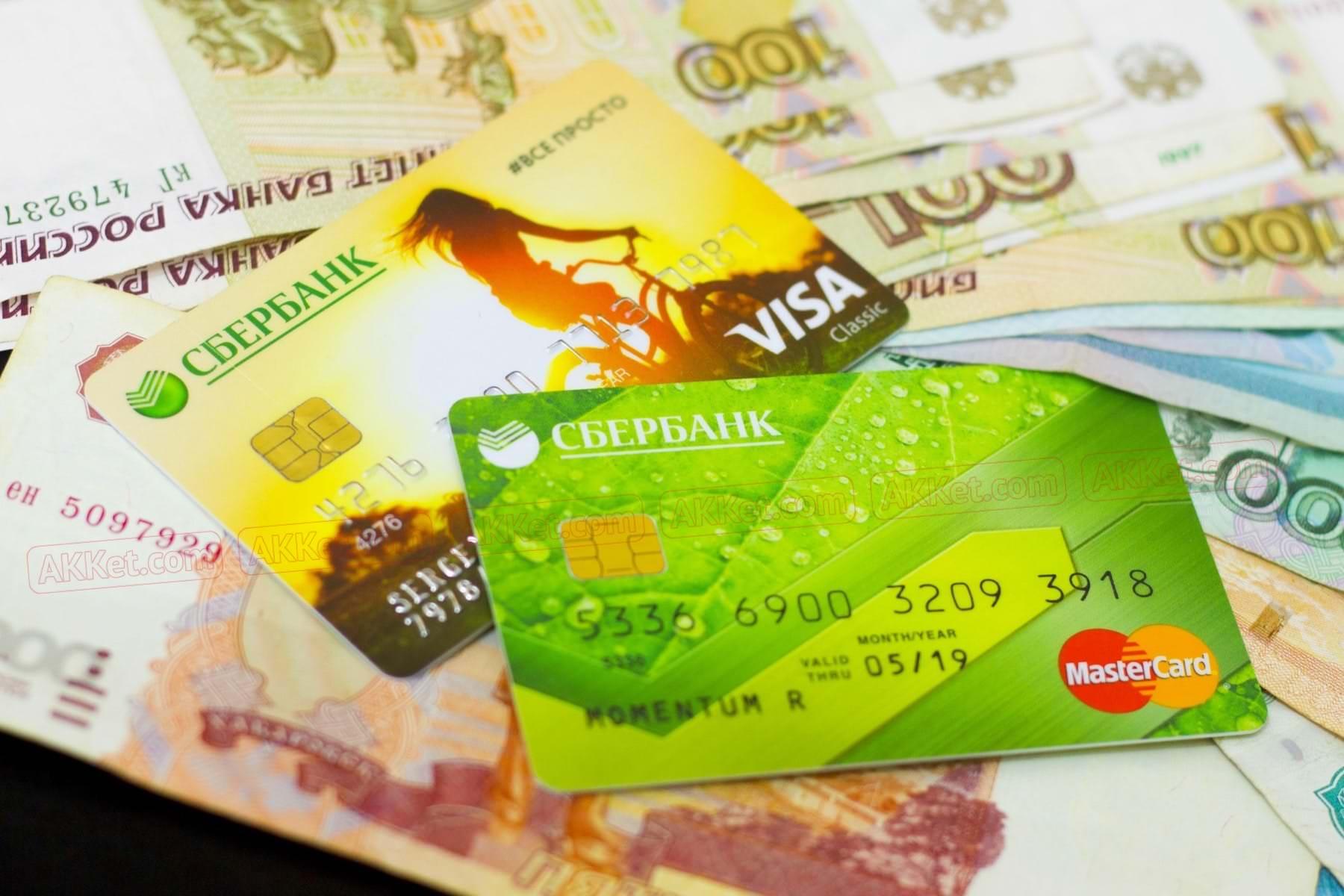 Будут ли снимать налог за перевод денег