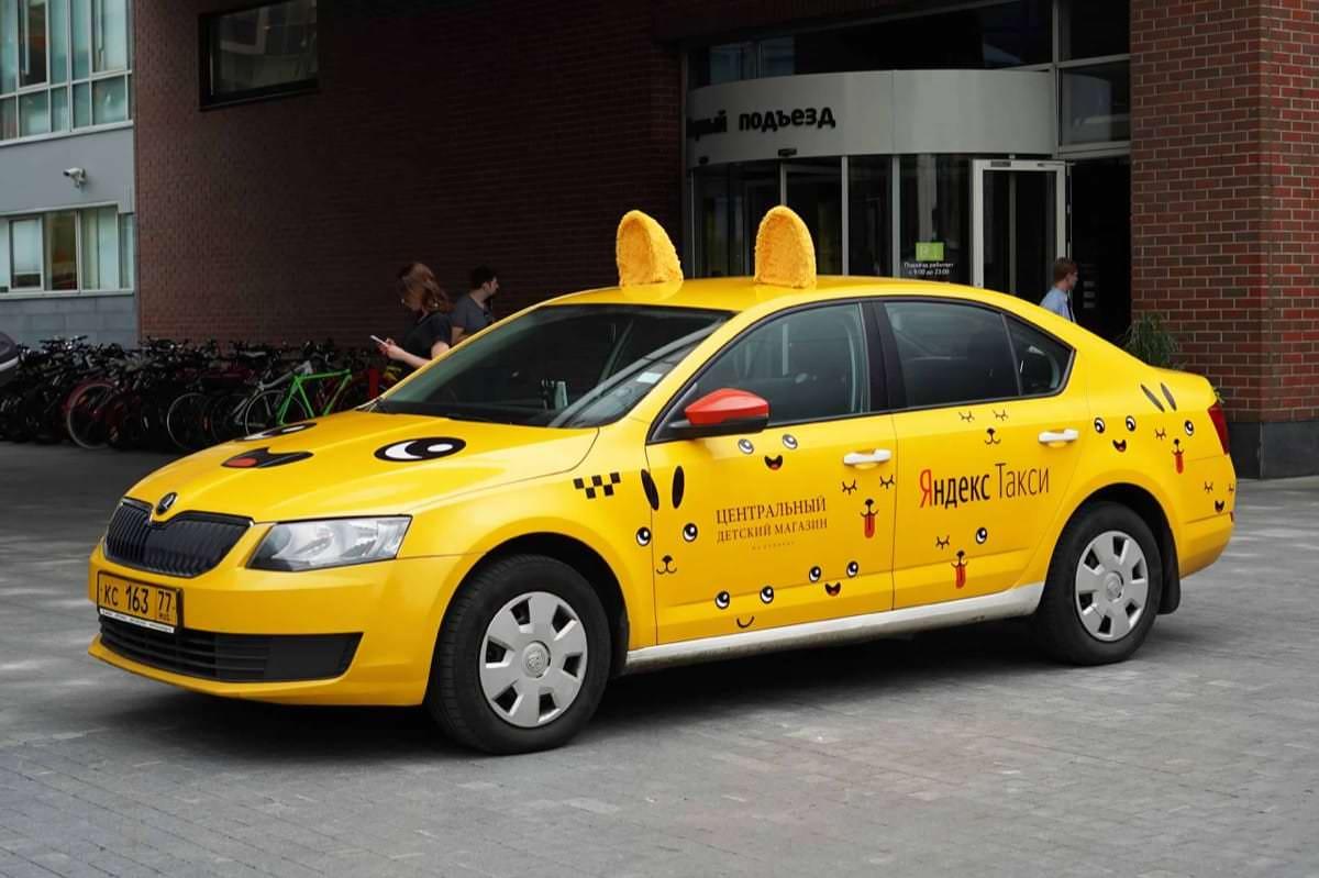 просто телефон яндекс такси хоум кредит банк калуга телефон