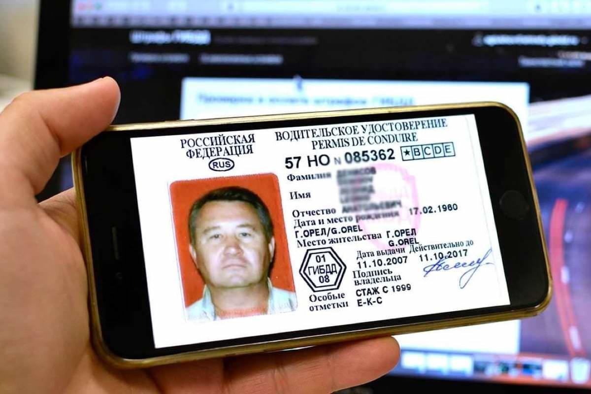 статье электронные права фото водителя первом