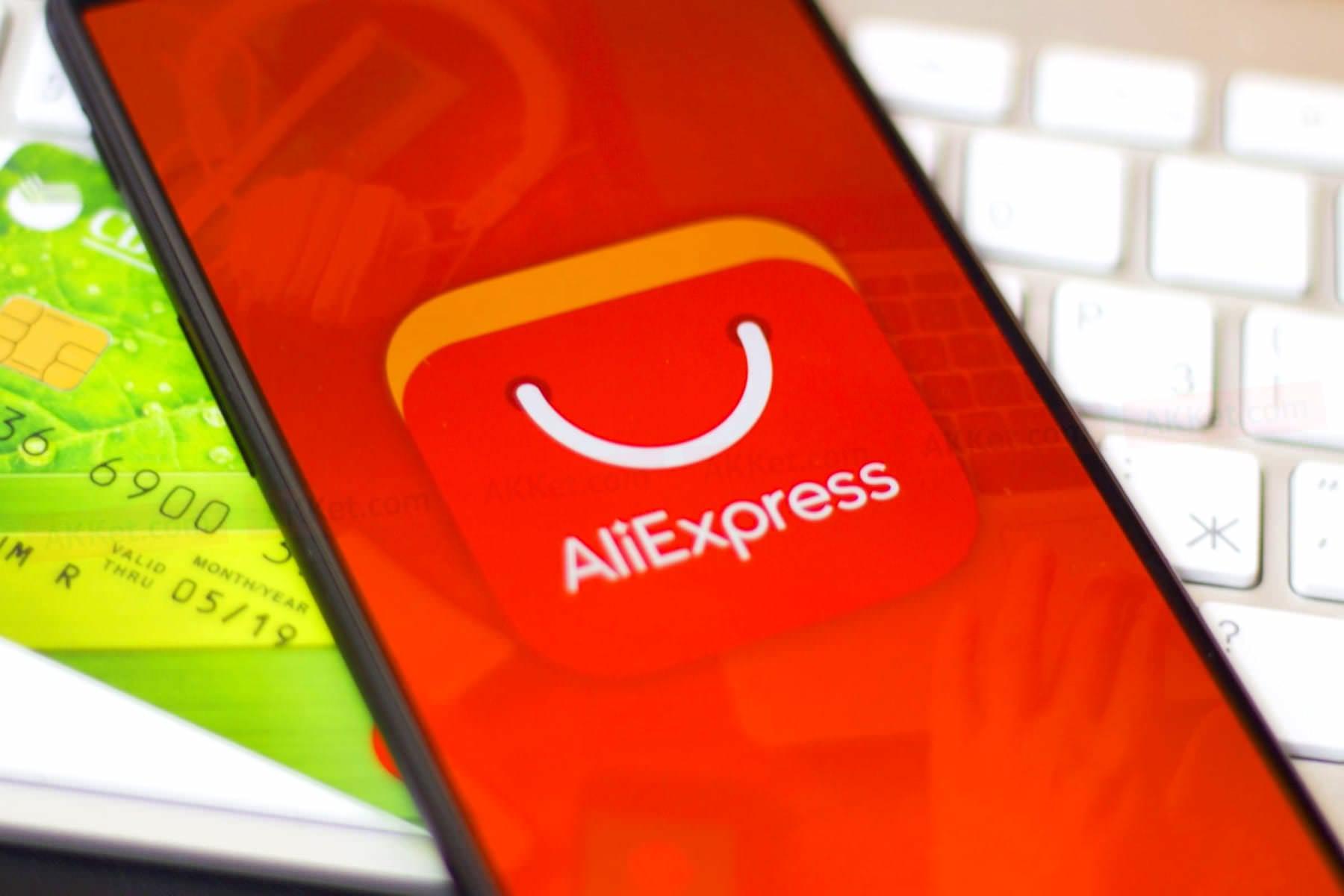 Покупатели массово перестали покупать товары на AliExpress