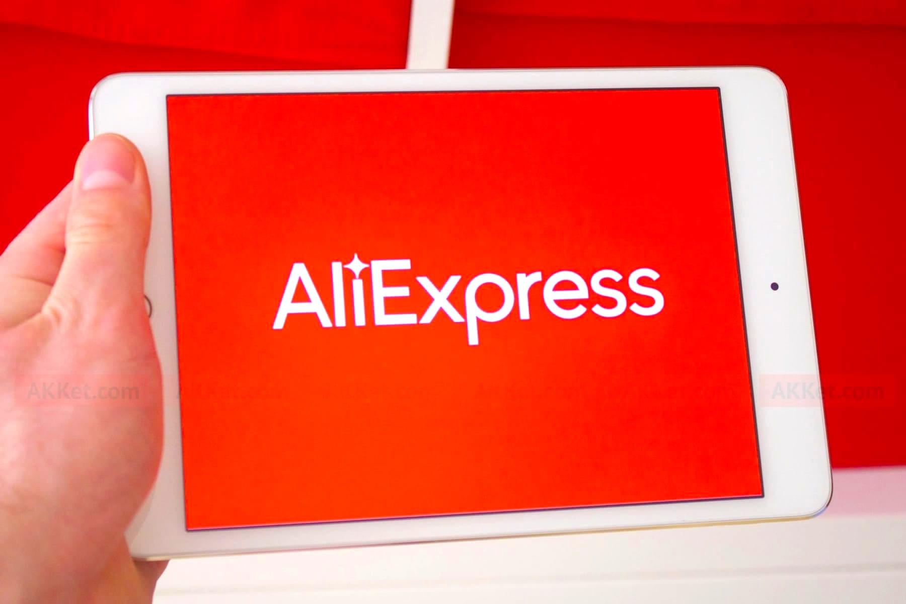 Покупатели массово отказываются от покупки товаров на AliExpress, и вот почему