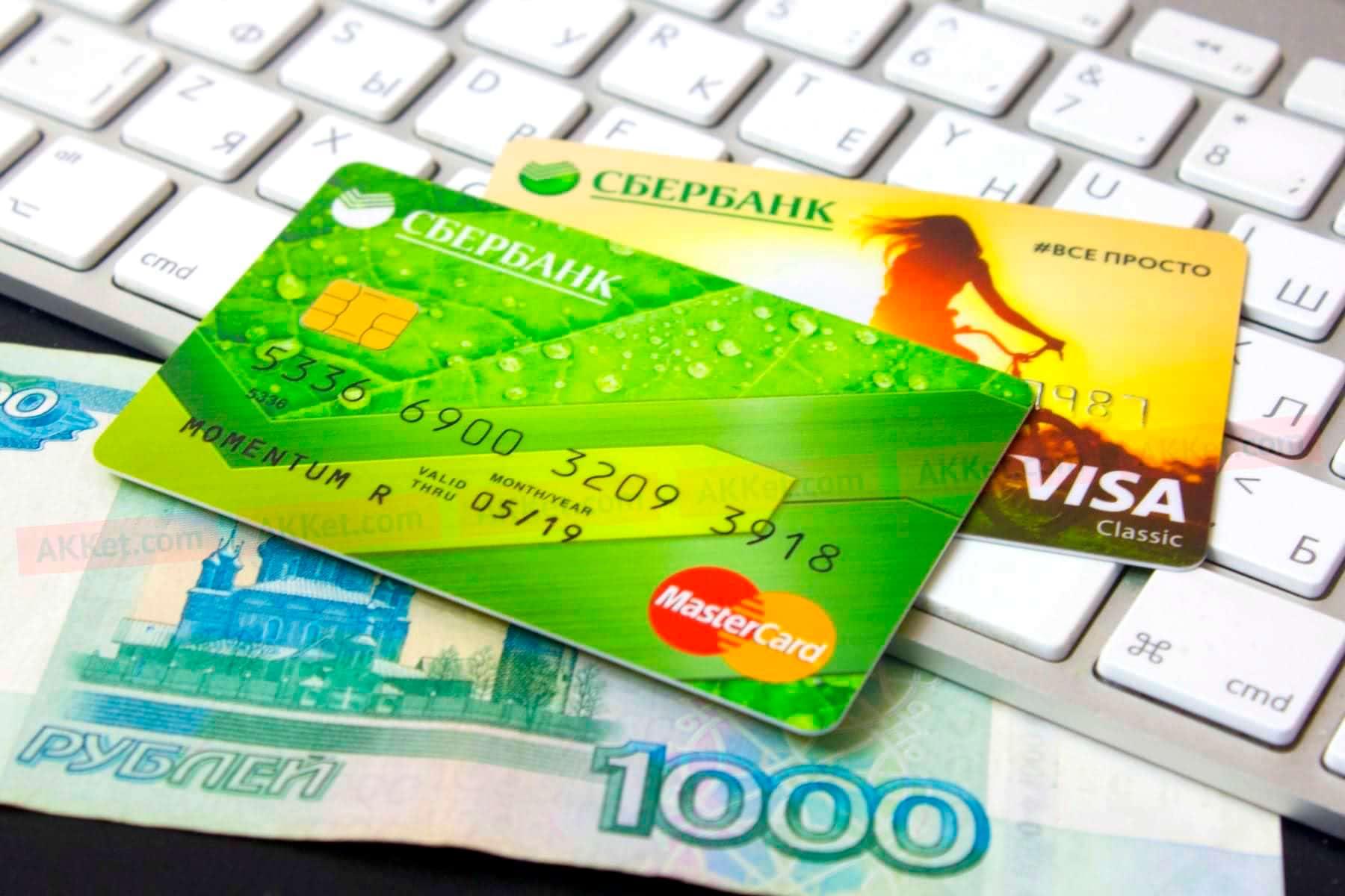 рассрочка коммерческий кредит