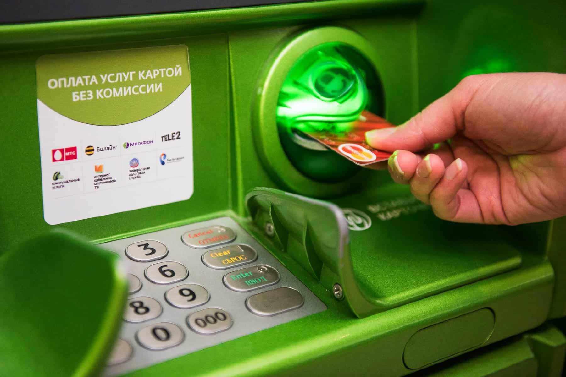Можно ли получить кредит если есть долг у судебных приставов